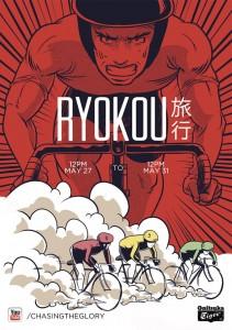 ryokou_oficial_trailer_poster