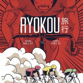 [Trailer] Ryokou