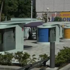 Japanisches Fahrrad-Parkhaus
