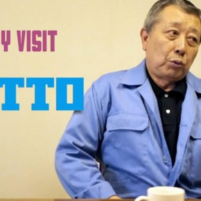 Factory Visit: NITTO
