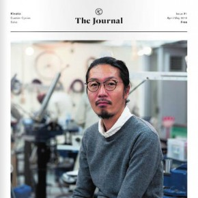 The Kinoko Journal