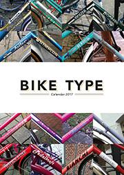 Bike Type Calendar 2017