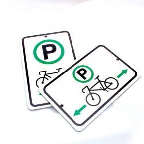 Pedal Park